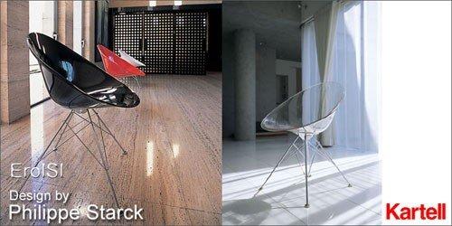 Ero/S/ Stuhl Drahtfuß-Sessel von Kartell