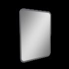 myDay Lichtspiegelelement 600x30x800 mm von Keramag Design