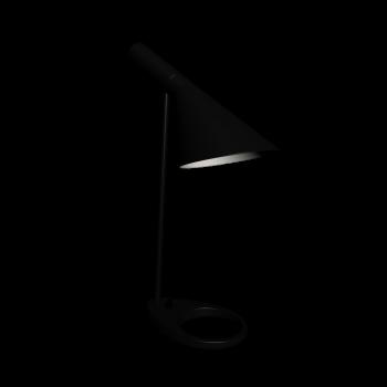 AJ Table black by Louis Poulsen