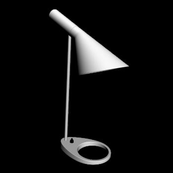 AJ Table white by Louis Poulsen